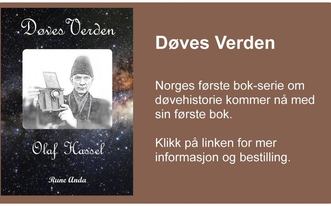 Boksalg – Olaf Hassel